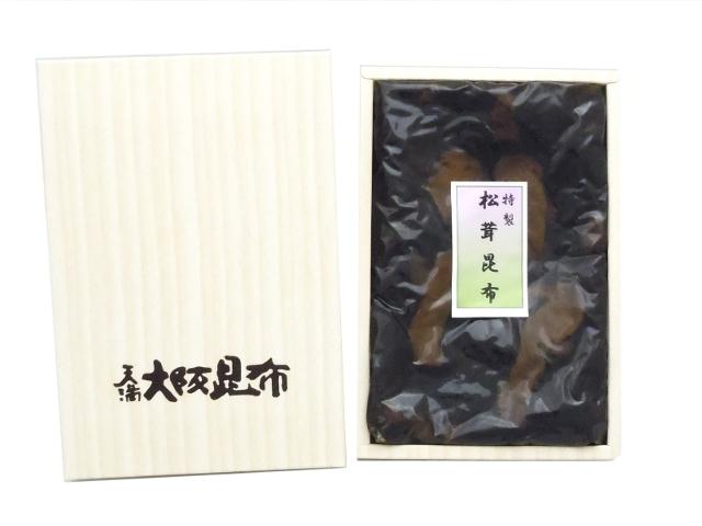 特製松茸昆布三百七十グラムご進物用紙箱いりは贈り物に最適