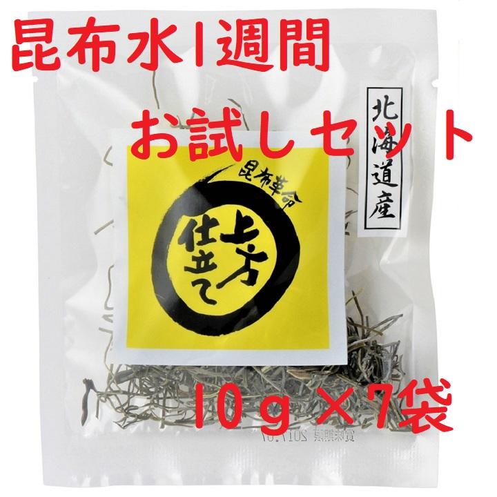 昆布革命7袋