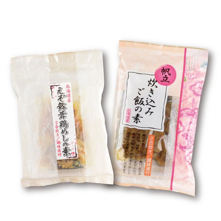 北海道炊き込みご飯セット