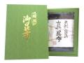 北海道しろくちはま産まこぶ三百グラム化粧箱いり