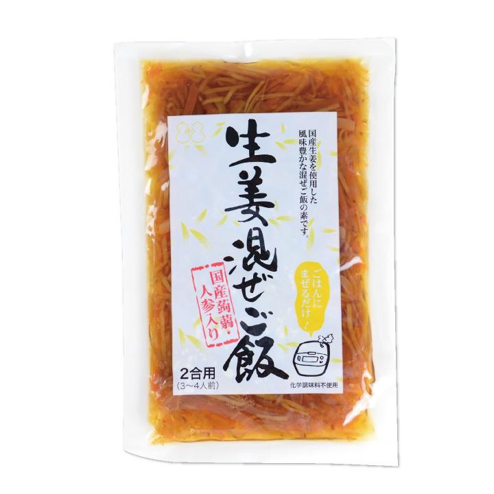 生姜ご飯の素