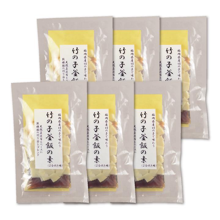 たけのこ釜飯の素パッケージ6袋