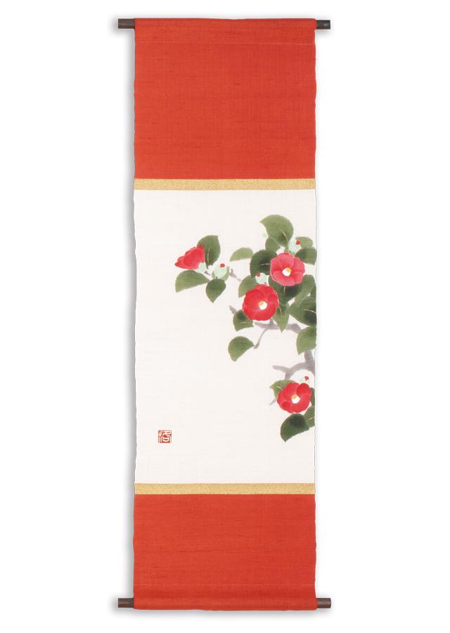 【洛柿庵】手描きタペストストリー「掛け軸椿」