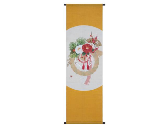 【洛柿庵】手描きタペストリー「迎春しめ飾り」