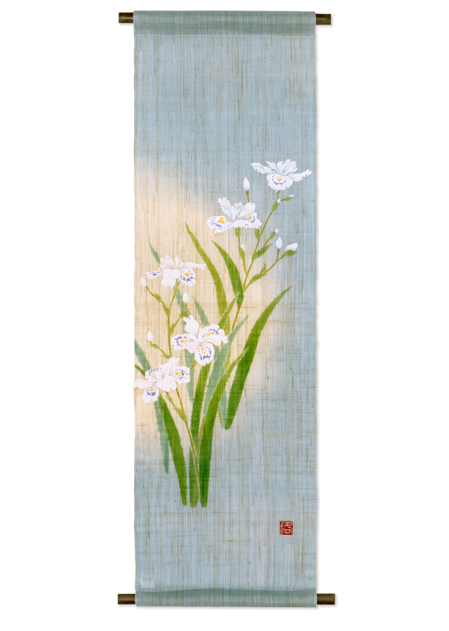 【洛柿庵】手描きタペストリー「シャガの花」
