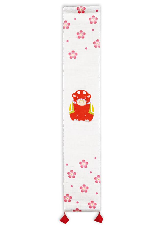 【洛柿庵】豆タペストリー「祝い梅に丑」