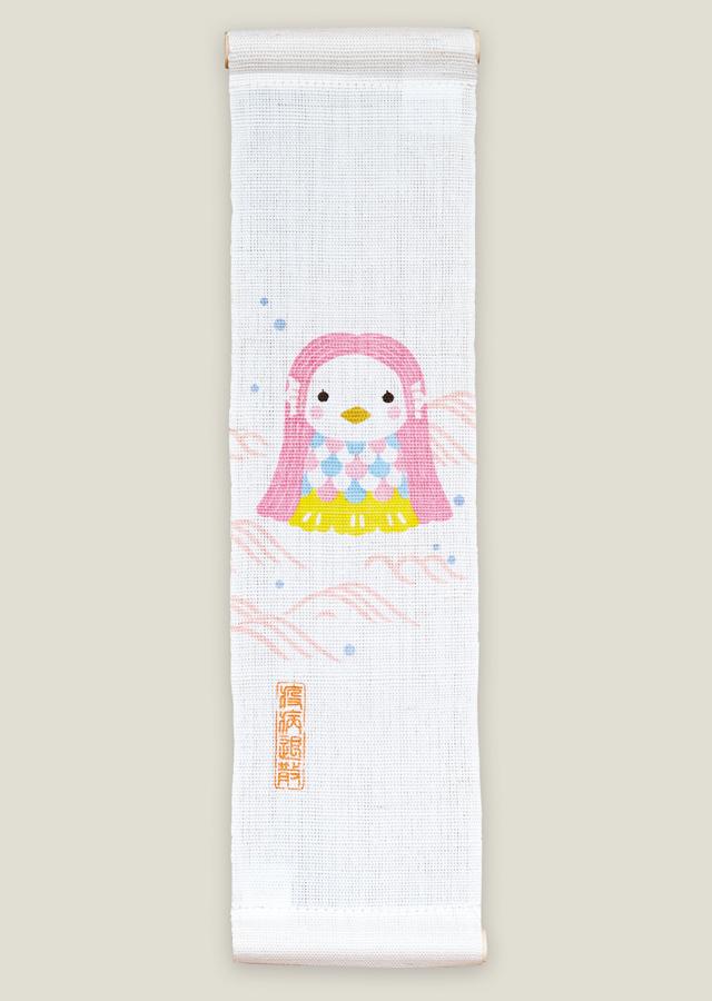 【洛柿庵】ちびタペストリー40cm「アマビエ ピンク」