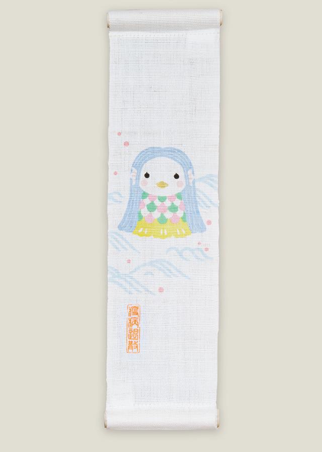 【洛柿庵】ちびタペストリー40cm「アマビエ サックス」