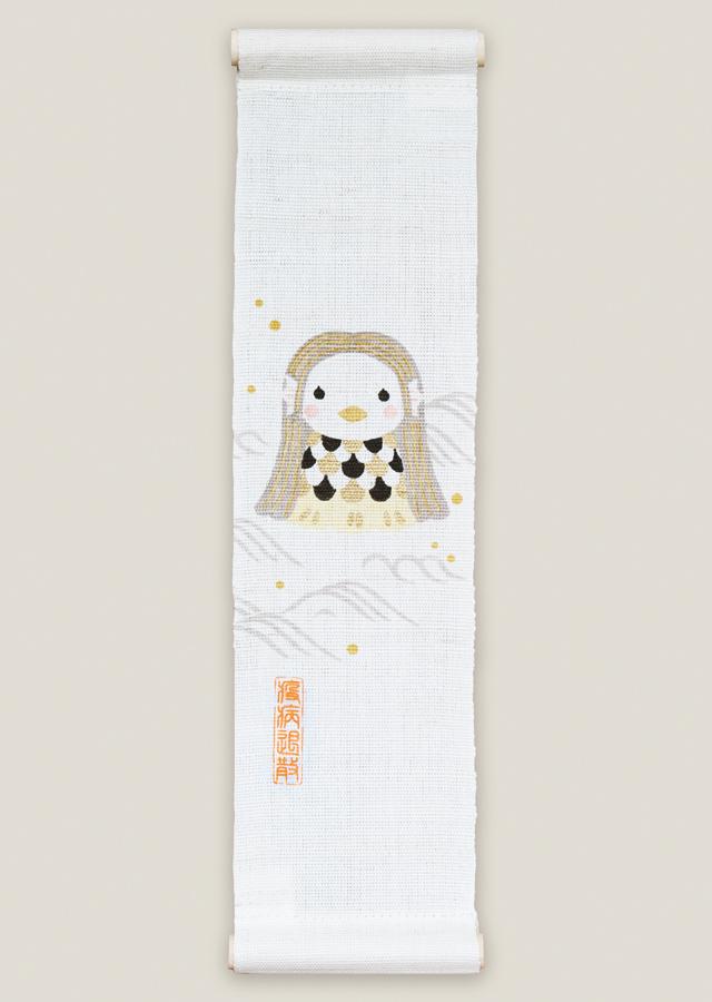 【洛柿庵】ちびタペストリー40cm「アマビエ グレー」