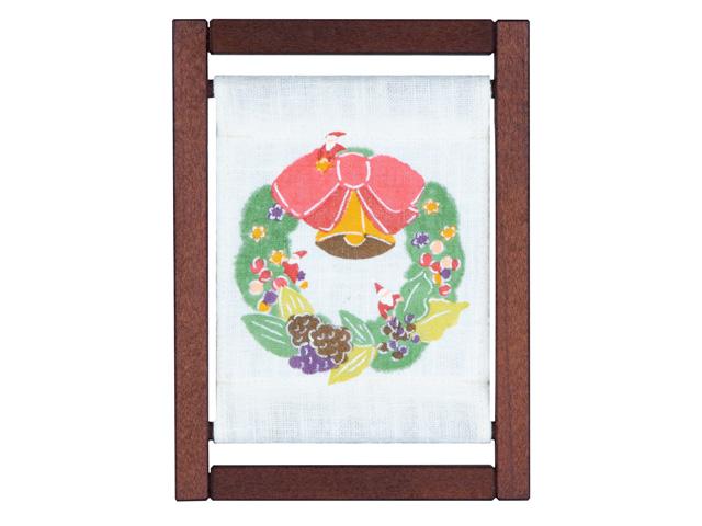 【洛柿庵】ミニ木枠タペストリー「クリスマスリース」