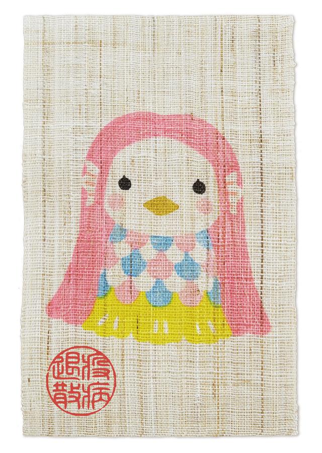 【洛柿庵】麻の絵手紙 「アマビエ ピンク」