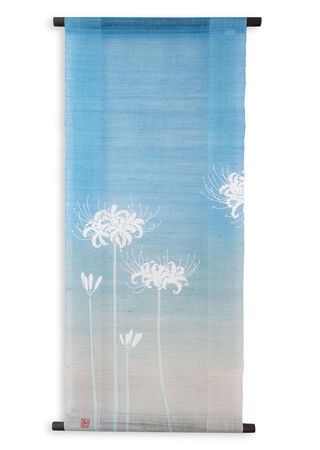 【祇園祭期間・限定品】ろうけつ染めタペストリー「白彼岸花 105cm」
