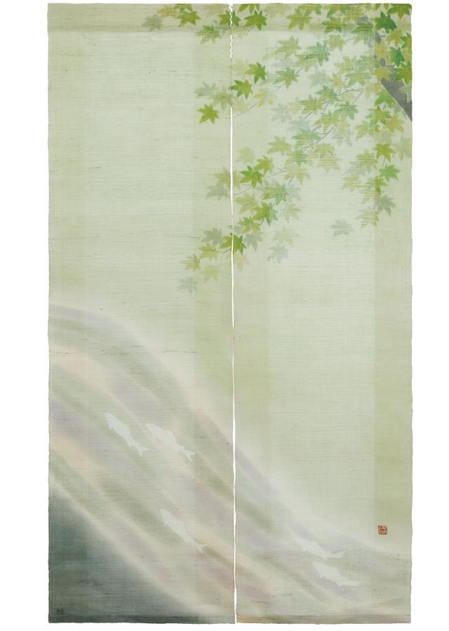 のれん「楓に鮎」
