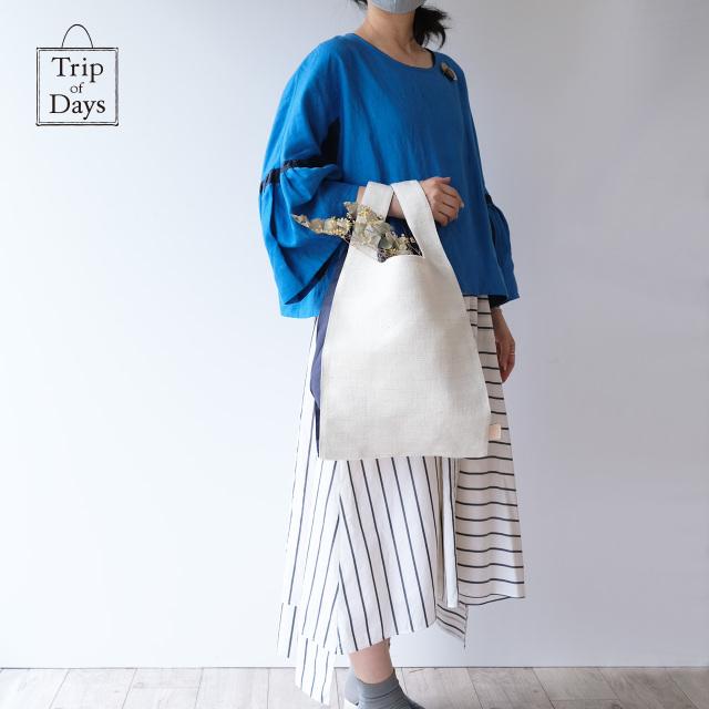 麻のワンマイルバッグ L1 白×紺