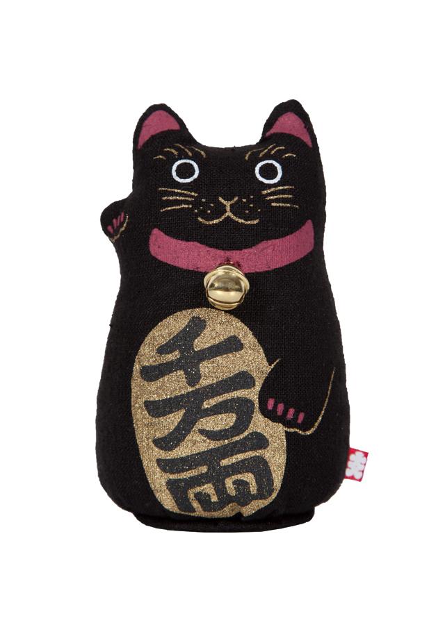 麻人形「黒招き猫S」