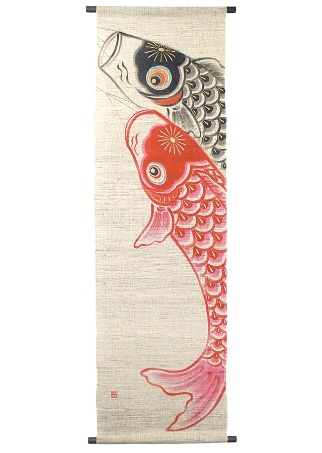タペストリー「恋鯉」