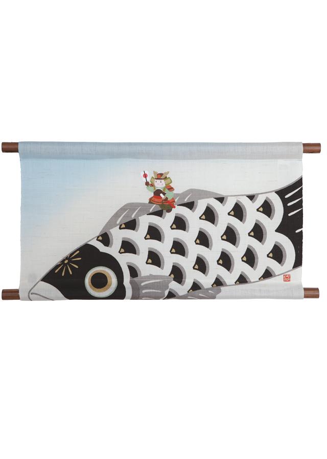 天軸タペストリー「鯉のり金太郎」