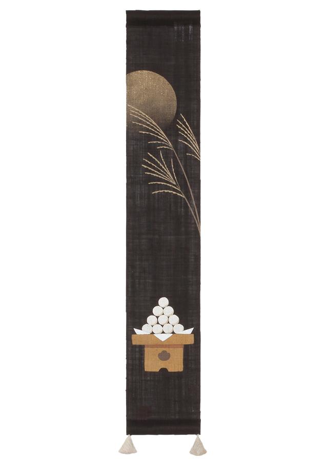 豆タペストリー「お月見だんご」