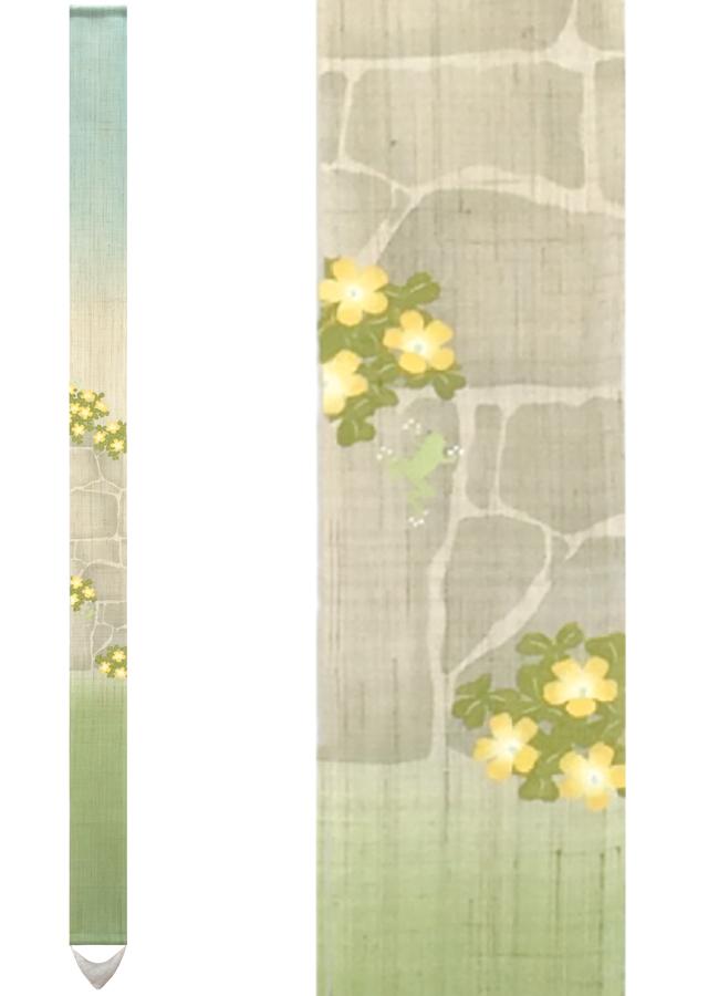 細タペストリーカタバミの花「」