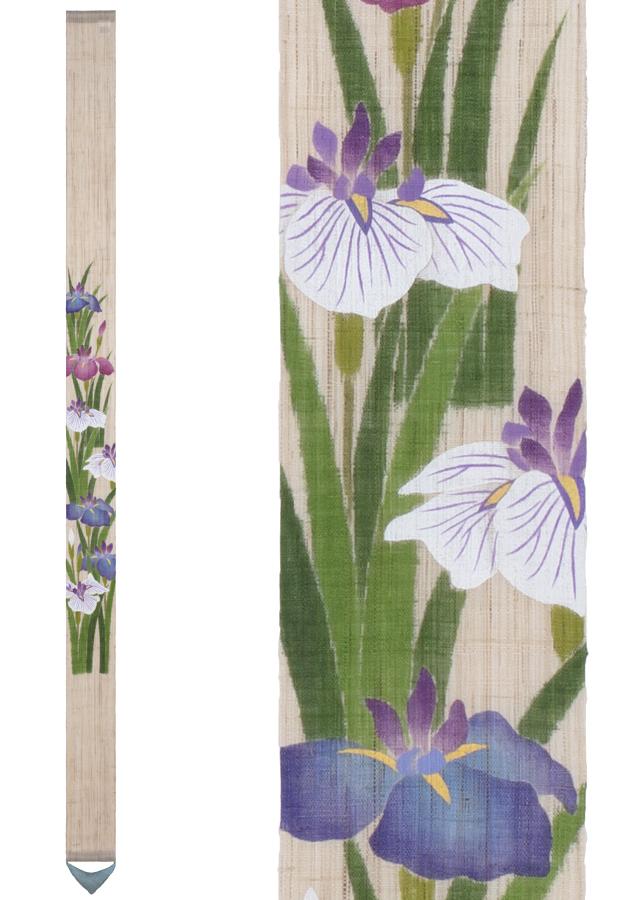細タペストリー「菖蒲の花」