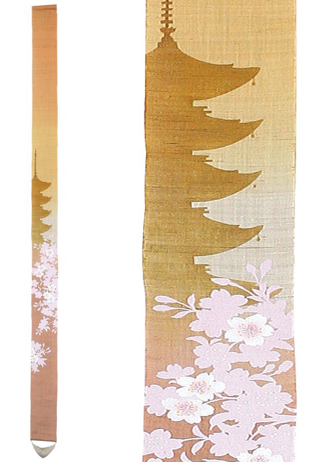 細タペストリー「五重塔・桜」