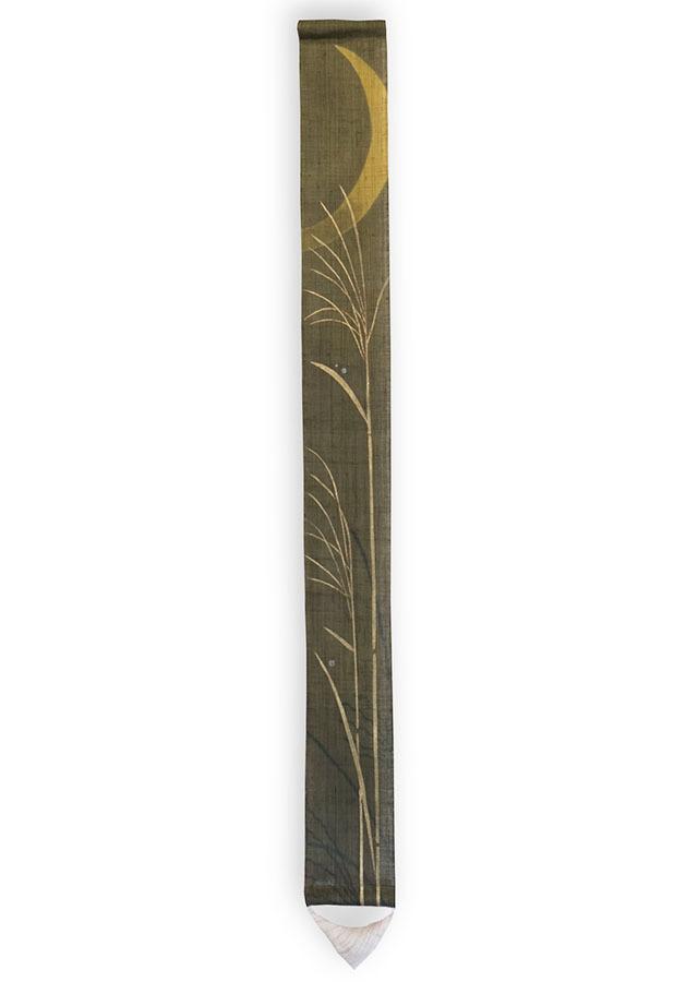 数量限定細タペストリー100cm「月夜すすき」