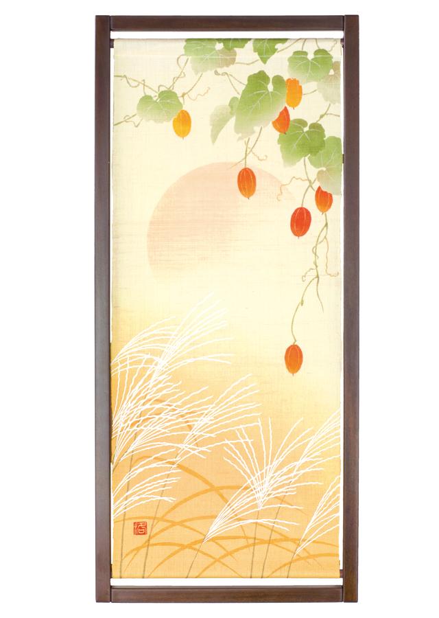 四季遊枠「烏瓜に芒」