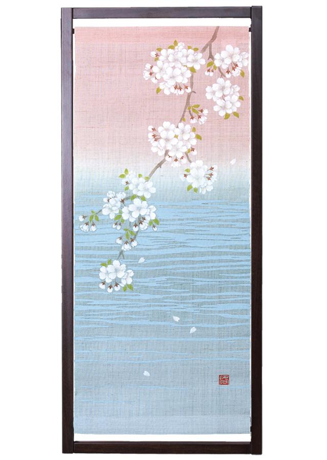 四季遊枠「水紋桜」