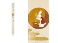 【洛柿庵】四季暦タペストリー「餅つき兎」