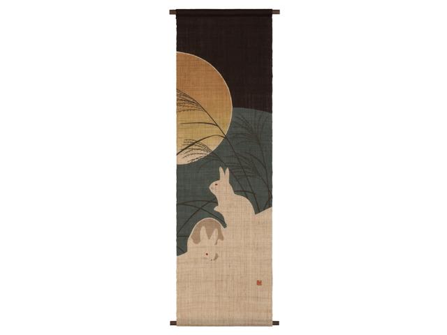 【洛柿庵】タペストリー「お月見」