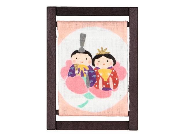 【洛柿庵】ミニ木枠タペストリー「桜雛人形」