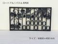ロートアルミパネル RP-08 W800*H450