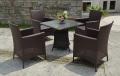 ガーデンファニチャー ラタン調 テーブル チェア 5点セット set377【送料無料】