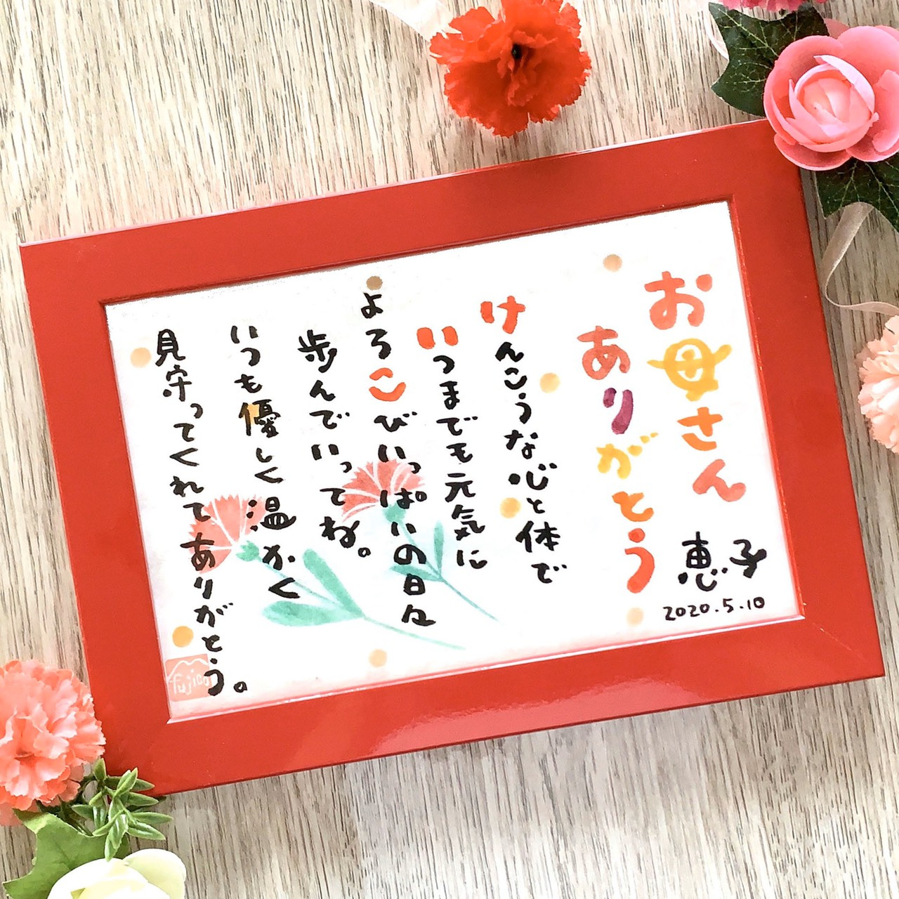 【送料無料】fujico 母の日 Marshaのお名前詩 Sサイズ 1人タイプ ネームポエム