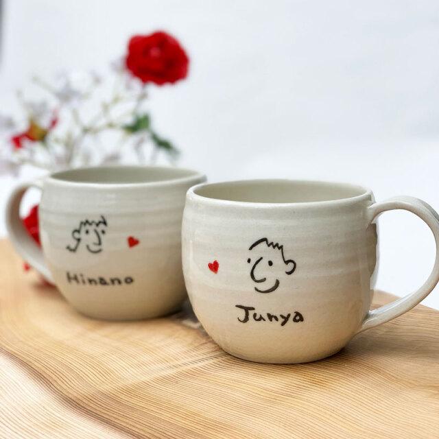 fujico ふんいき にがおえ 「ペア 」マグカップセット 「オーダー陶器」