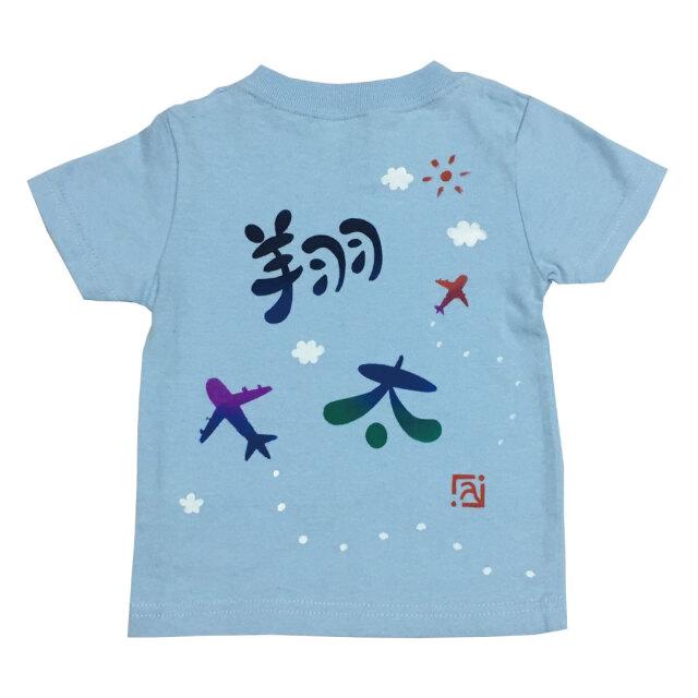 ベビー MarshaのオーダーイラストTシャツ(半そで)【80cm・90cm】【送料込】3枚までは追跡可能メール便での発送になります