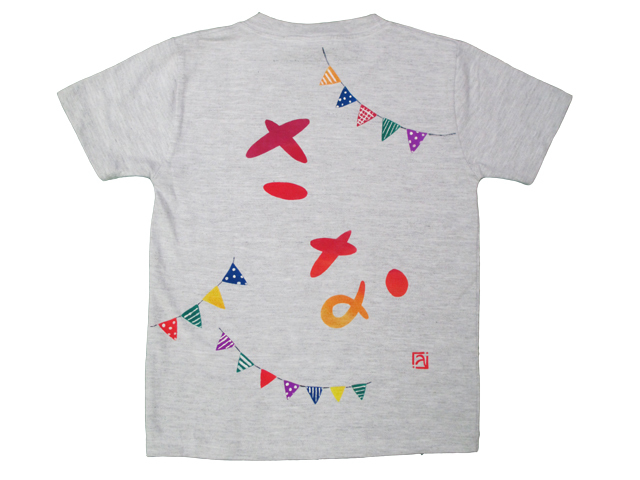 キッズ Marshaのお名前Tシャツ(半そで)【2枚までクリックポスト可】【100cm~140cm】