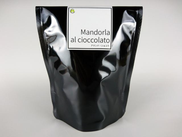 アマンドショコラ(アーモンドチョコレート)