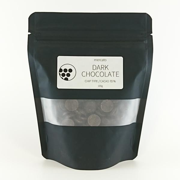 カカオ70% ドイツ製ダークチョコレート 100g