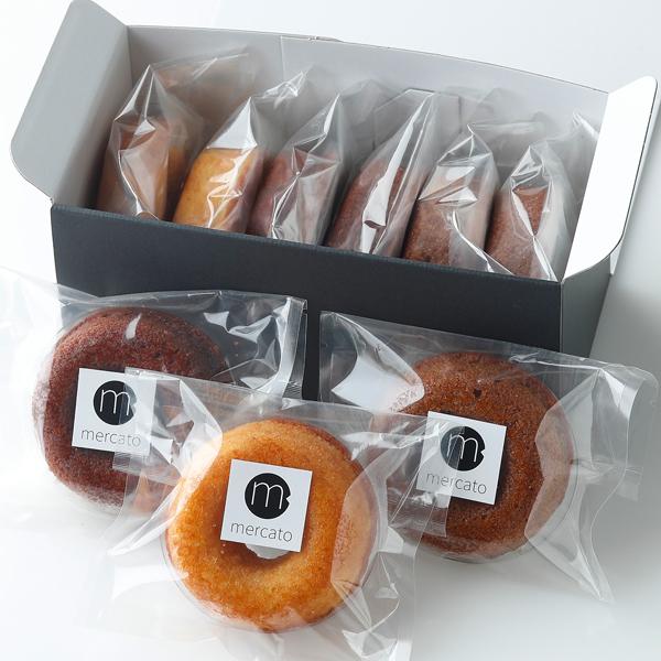 焼きドーナツ(プレーン、ショコラ、コーヒー)