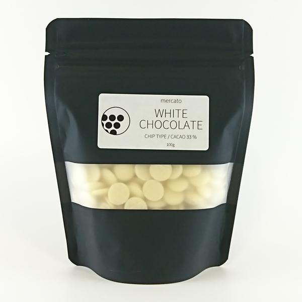 カカオ33% ドイツ製ホワイトチョコレート 100g