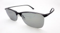 【老眼鏡付き偏光サングラス】 トップビューバイフォーカル TP-11 グレークリスタル/偏光ライトグレー 【視界良好、足元安心設計】