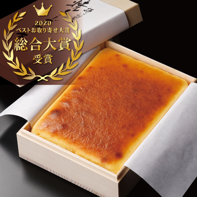 武蔵野茶房 特製焼チーズケーキ【木箱入】