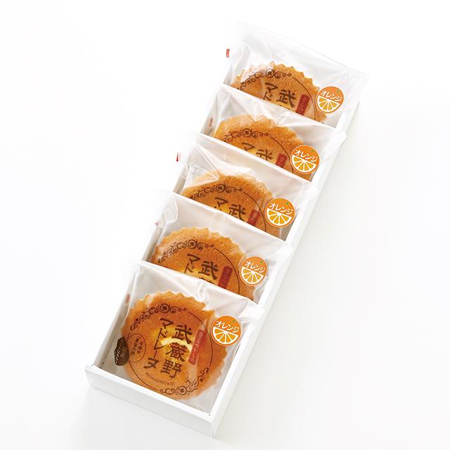 武蔵野マドレーヌ<オレンジ>5個入