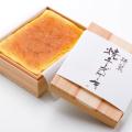 特製焼チーズケーキ【木箱入】