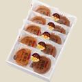 【1日限定5箱】武蔵野マドレーヌ<プレーン・チョコ オレンジ>10個入