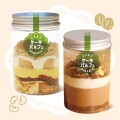 [set ケーキパルフェ] 白花豆のモンブラン&クルミとチョコレートムース