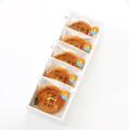 【1日限定5箱】武蔵野マドレーヌ<オレンジ>5個入
