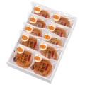 【1日限定5箱】武蔵野マドレーヌ<かぼちゃ>10個入