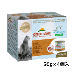 アルモネイチャー/HFCナチュラルライトミール/チキンとまぐろ50g×4缶
